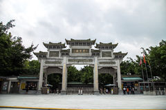 Guangzhou, van de de toeristische attractiesschat van Guangdong, China beroemde de inkttuin, dit is de parkingang van de grote bo Royalty-vrije Stock Foto