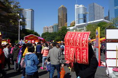Guangzhou-Winterjasmin-Blumenmarkt 2016 Lizenzfreies Stockbild