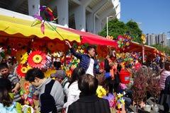 Guangzhou-Winterjasmin-Blumenmarkt 2016 Lizenzfreie Stockbilder