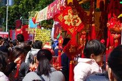 Guangzhou-Winterjasmin-Blumenmarkt 2016 Stockbilder