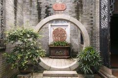 Guangzhou Yu Yin Shan Fang landskap Arkivfoton
