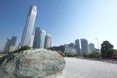 Guangzhou zhujiang newtown Stock Image