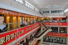 Guangzhourestaurant binnen Royalty-vrije Stock Afbeelding