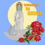 Guanyin, deusa chinesa da ilustração lisa do vetor da mercê Imagens de Stock
