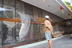 Guanyin gudinnastaty Royaltyfri Foto