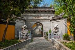 Guanyin Mountain in Yangzhou Guanyin Temple Gate Stock Photography