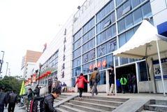 Guanzhou china: guangdong province bus stop Royalty Free Stock Photos