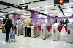 Guanzhou china: the subway station Royalty Free Stock Image