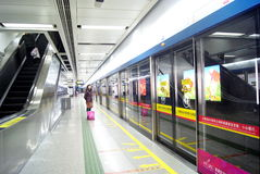 Guanzhou china: the subway station Royalty Free Stock Photo