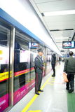 Guanzhou china: the subway station Stock Images