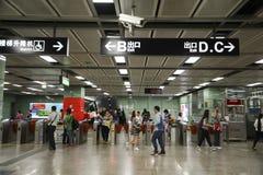 Guanzhou china: the subway station Royalty Free Stock Photo
