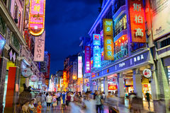 Guanzhou Shopping District Royalty Free Stock Images