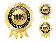 guarantee 100 Royaltyfri Foto
