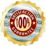 Guarantee satisfaction Stock Image