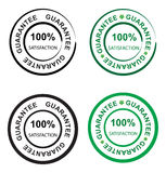 Guarantee seal. Illustration of guarantee seal on white background vector illustration