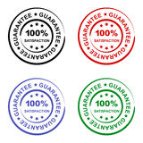Guarantee seal. Illustration of guarantee seal on four colors Stock Photos