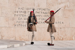 Guard changing in Athens Royalty Free Stock Photo