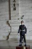 Guard at Chiang Kai Shek Memorial, Royalty Free Stock Images