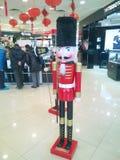 Guard doll Royalty Free Stock Image