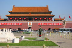 Guard on duty in Tiananmen Square Stock Photos
