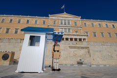 Guard at Greek Parliament Royalty Free Stock Images