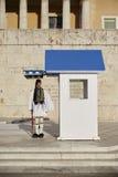 Guard at Greek Parliament Stock Image