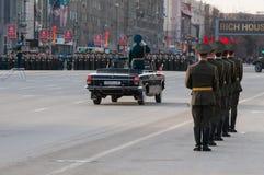 A guard of honor at a military parade Royalty Free Stock Image
