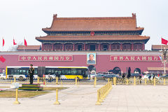 Guard of honor and view of The Tiananmen monument Royalty Free Stock Photos