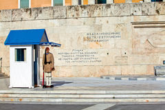 The guard near parlament in Athens, Greece Royalty Free Stock Photography