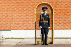 Guard of the Presidential regiment of Russia near Tomb of Unknown soldier. MOSCOW, RUSSIA - SEPTEMBER 02, 2016: Guard of the Presidential regiment of Russia near Stock Photo