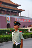 Guard at Tiananmen Square Stock Image