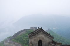 Guard Tower, Great Wall. Guard tower on the Great wall on an overcast and foggy day in Beijing, China Stock Image