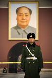 Guard watch at Tiananmen gate Royalty Free Stock Photo