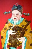 Guarda chino del templo Foto de archivo libre de regalías