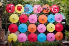 Guarda-chuva feito do papel/tela. Artes Imagem de Stock