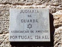 Guarda Judiaria sign. In Portugal Guarda City Stock Image