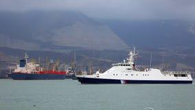 Guardacostas Ship Imagen de archivo