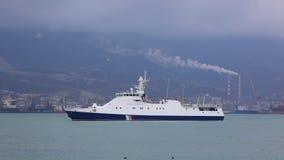 Guardacostas Ship Fotos de archivo libres de regalías