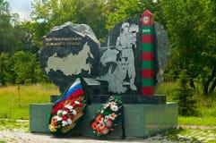 Guardas fronteiriças do ` do monumento do ` do sul de Ural imagens de stock royalty free