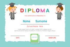 Guardería de los certificados y elemental, plantilla del diseño del fondo del certificado del diploma de los niños del preescolar stock de ilustración