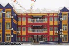 Guardería en nieve Imagenes de archivo