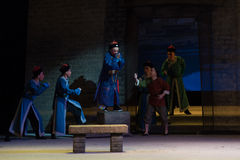 "Guardi in avanti allo Shan di sguardo-Shanxi Operatic""Fu al  di Beijing†Fotografie Stock"