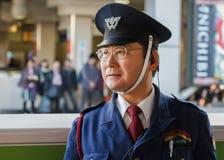 Guardia de seguridad japonés Imagen de archivo libre de regalías