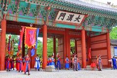 Guardia del palacio de Deoksugung Imagen de archivo libre de regalías