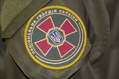 Guardia Nacional del ucraniano de Chevron Imagenes de archivo