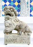 Guardian fu dog sculpture Royalty Free Stock Image