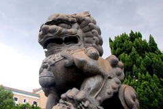 Guardian Lion. In front of the National Museum in Taipei Royalty Free Stock Image