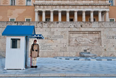 Guarding the parliament in Athens Stock Image