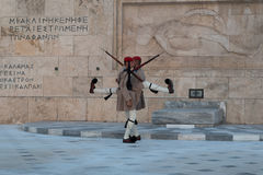 Guards in Athens Royalty Free Stock Photo