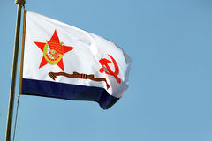 Guards flag of the Russian Navy Stock Images